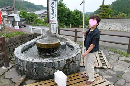 Kawaudayusui2