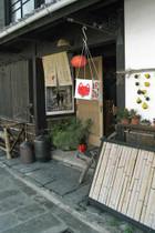 Akanekoishi22