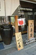 Akanekoishi3