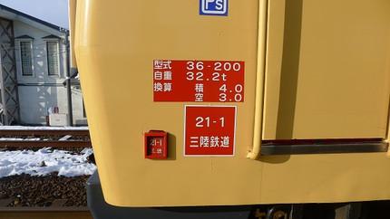 Sanntetu1203201