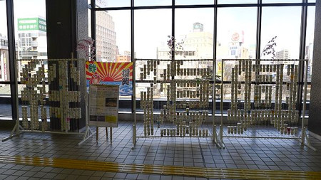Moriokaeki1203201