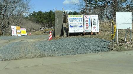 Sendai120319