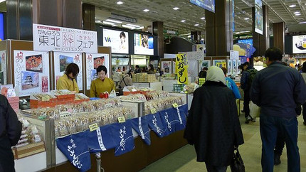 Sendaieki1203192