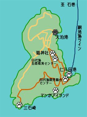 Tashirojima1203180