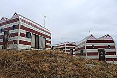 Tashirojima12031814