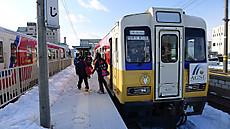 Kujieki1203202