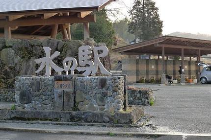 Mizunoeki1203115