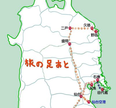 Tabinoashiato12031720_2