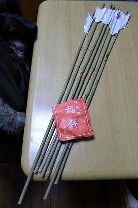 Fukumochiya120211