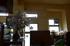 Atami130331g1