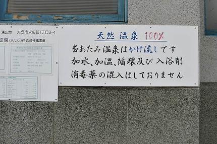 Atami130331h
