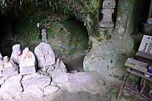 Jigokugokuraku09047