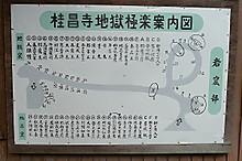 Jigokugokuraku09048