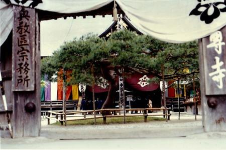 1982chusonji