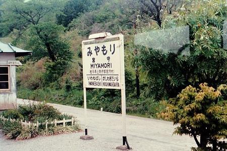 1982miyamori
