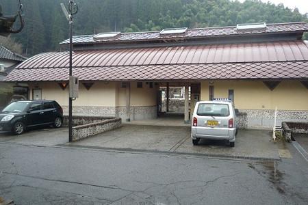 Chouseiyu110306a