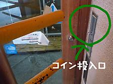 Chouseiyu110306c_2