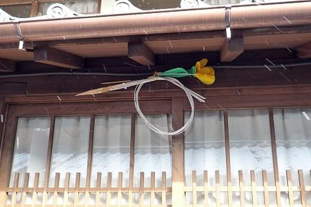 Gionkazari110130