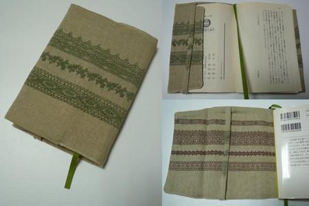 Bookcover_nyanyasan