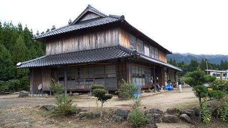 Yutattomura1009