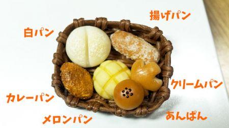 Shou_milkbread2